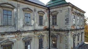 Old Pidhirtsi castle. Ukraine. An architectural elements of an ancient castle. Old Pidhirtsi castle. An architectural elements of an ancient castle. Ukrainen stock video