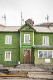 Old port sea office in Barentsburg, Svalbard Stock Photos