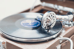 Old portable gramophone Royalty Free Stock Photo