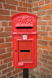 Old Post Box. Old British Post Box from the reign of King George Stock Images