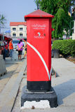 Old Post box of Thailand Post. CHIANGMAI , THAILAND - APRIL 20 2014: An unidentified Old Post box of Thailand Post. Location on Chiangmai Bus station.  Photo at Royalty Free Stock Image