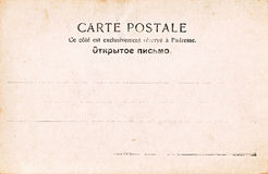 The old post card Royalty Free Stock Images