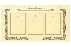 Old postage stamp border Royalty Free Stock Photos