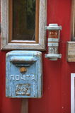 Old postbox for letters Royalty Free Stock Images