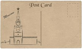 Old postcard from Moscow with a drawing of the Kremlin. Stylization. Stock Photo