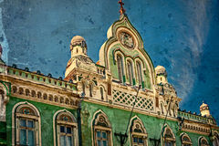 Old postcard of one historical building.Timisoara, Romania -20 Royalty Free Stock Images