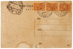 Old postcard with stamp Stock Images