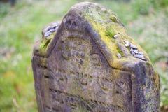 Old Prague Jewish cemetery Stock Photo