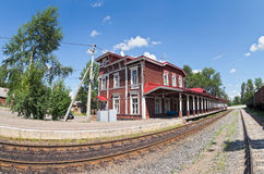 Old Provincial Railway Station Royalty Free Stock Photo