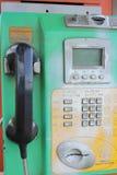 Old public phone no maintenance Stock Image