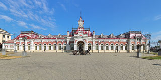The Old railway station building in Yekaterinburg, Russia Stock Photos