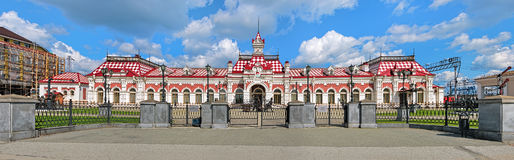 Old railway station building in Yekaterinburg, Russia Royalty Free Stock Images