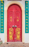 Old red chinese temple door with crave leaf Royalty Free Stock Images