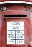 Old red Thai mail box Stock Image