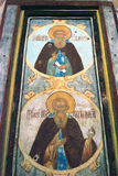 Old religious painting in Kremlin in Rostov, Russia Royalty Free Stock Images