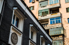 Old and Renovated Apartment Buildings in Juxtaposition, Beijing, China royalty free stock images
