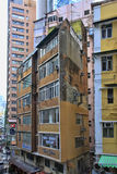 Old residential building in Hong Kong Stock Photos