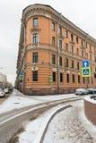 Old residential building Saint Petersburg Royalty Free Stock Photos