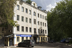 Old residential house after restoration. Moscow, Russia. Old residential building from the early 20th century (built in 1913) at the address: Runovskiy pereulok Royalty Free Stock Photo