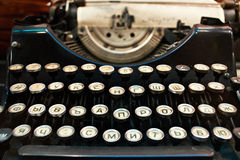 Old retro typewriter closeup Stock Photo