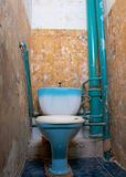 Old, rotten toilet Royalty Free Stock Photography