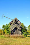 Old ruined mill Royalty Free Stock Image