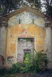 Old ruined wall of the summer theater. Entrance to nowhere Royalty Free Stock Photo