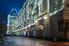 Moscow Main Department Store Night stock photos