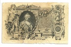 Old russian banknote, 100 rubles Royalty Free Stock Image