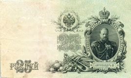 Old russian banknote, 25 rubles. RUSSIA - CIRCA 1909: Old russian banknote, 25 rubles, circa 1909. (Tzar Russia - bill 1909: A bill printed Russian Tzar stock image