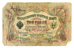 Old russian banknote, 3 rubles Royalty Free Stock Photos
