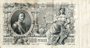 Old russian banknote, 500 rubles. RUSSIA - CIRCA 1912: Old russian banknote, 500 rubles, circa 1912. (tsar Russia - bill 1912: A bill printed russian tsar Peter royalty free stock photography