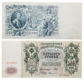 Old Russian banknote. With Peter the Great (1) portrait. 500 rubles of 1912 year stock photos