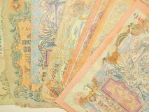 Old Russian banknote Stock Photography