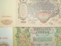 Old Russian banknote Royalty Free Stock Photos