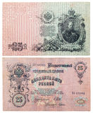 Old Russian banknote from 1909 Royalty Free Stock Photos