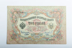 Old Russian banknotes, money Royalty Free Stock Image