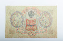 Old Russian banknotes, money Royalty Free Stock Photography