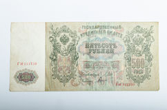 Old Russian banknotes, money Royalty Free Stock Images