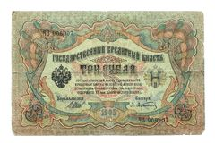 Old Russian banknotes stock photos