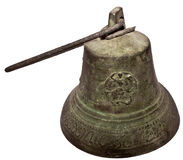 Old russian bell Royalty Free Stock Images