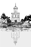 Old Russian Church. Old russian town landscape hand drawn  illustration. The Golden Ring of Russia. Stock Photos