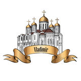 Old russian city Vladimir icon. Travel Russia label. Royalty Free Stock Image