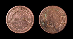 Old russian coin of 1 kopeck. Royalty Free Stock Image