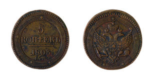 Old russian coin Stock Photos