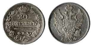 Old Russian coin Royalty Free Stock Photography