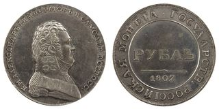 Old Russian Coin Royalty Free Stock Image