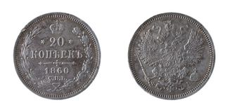 Old Russian coin, 1860 Royalty Free Stock Photos