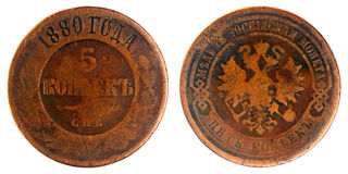 Old Russian coin, 1880 year Royalty Free Stock Photo