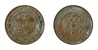 Old Russian coin, 1913 Royalty Free Stock Images